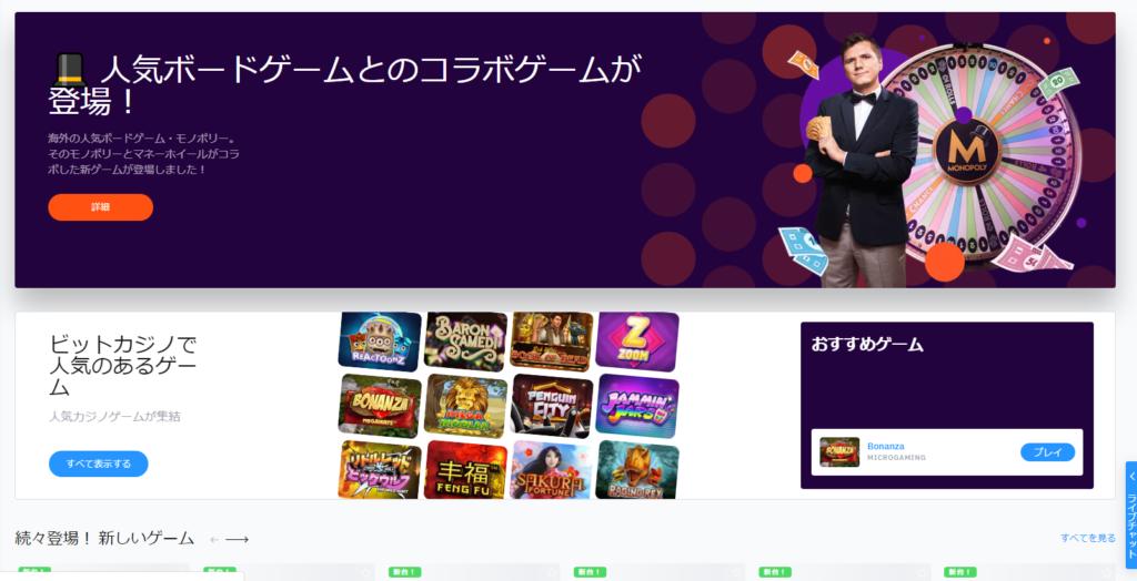 スティックペイ(STICPAY)対応オンラインカジノ一覧