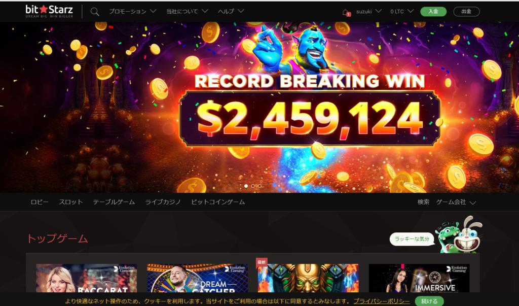 マスターカード対応のオンラインカジノ一覧