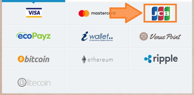 JCBカード対応のオンラインカジノ一覧