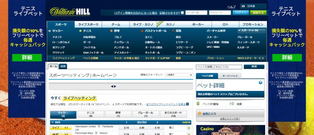 エコペイズ(ecoPayz)対応のオンラインカジノ一覧