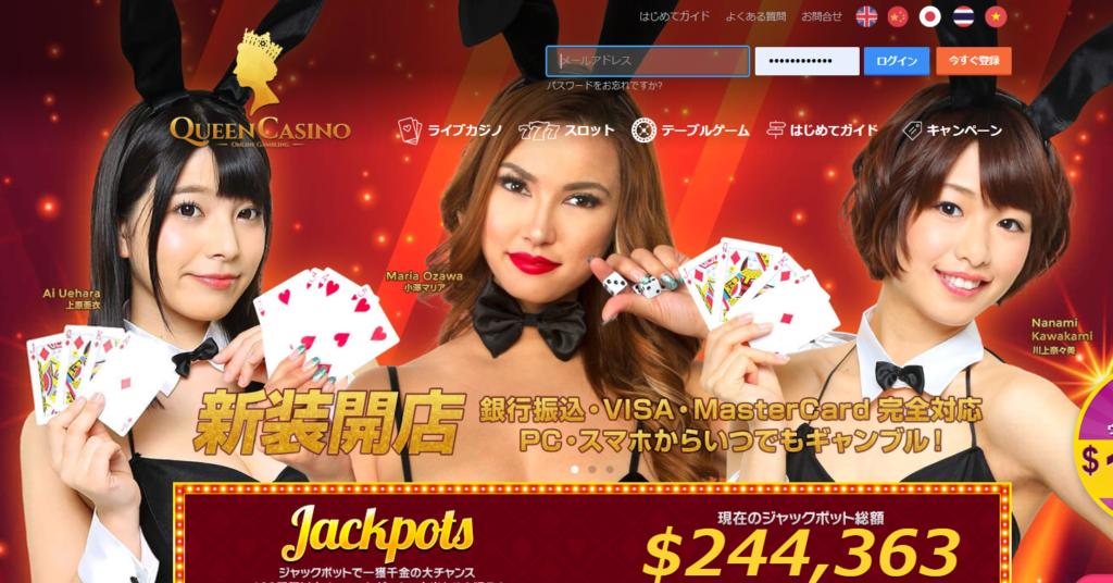 アメックス(AMEX)対応オンラインカジノ一覧【4選】