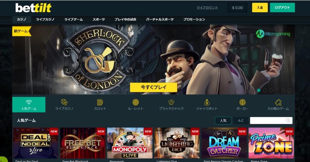 vプリカ入金に対応しているオンラインカジノまとめ【2019年】