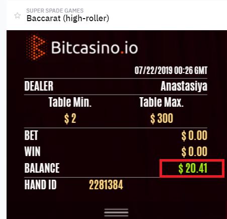 【明解】ビットカジノのエコペイズ入金出金を解説!限度額・手数料・反映時間も