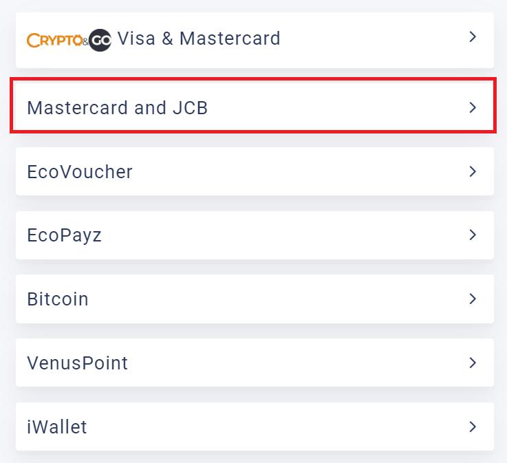 ハッピースターカジノのJCBカード入金まとめ!限度額や手数料も