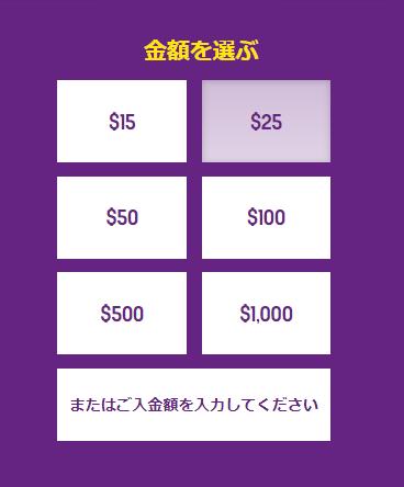 【7月29日20:00まで】ラッキーカジノが損失額の10%がキャッシュバックするキャンペーン中!