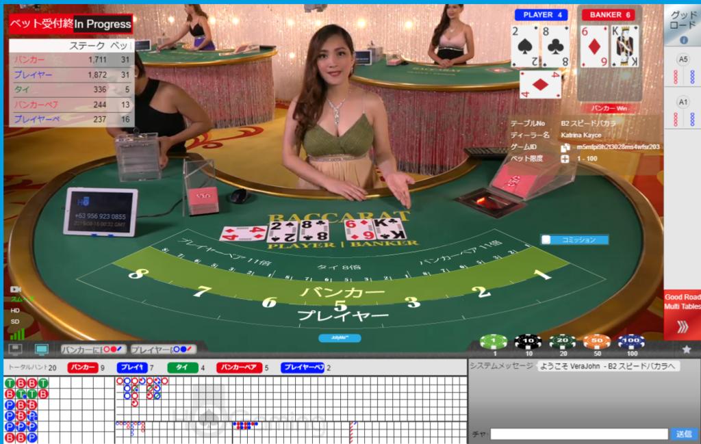 【図解】ベラジョンカジノの入金方法まとめ!最低入金金額・反映時間・手数料も解説