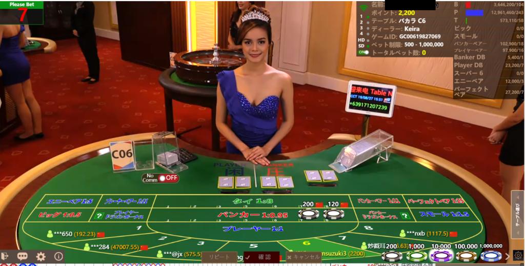 【公式にない情報】ビットカジノの出金方法総まとめ!出金限度額・手数料・反映時間も解説