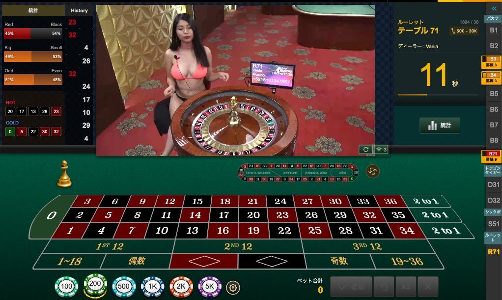 「パイザカジノ セクシーゲーミング ルーレット」の画像検索結果
