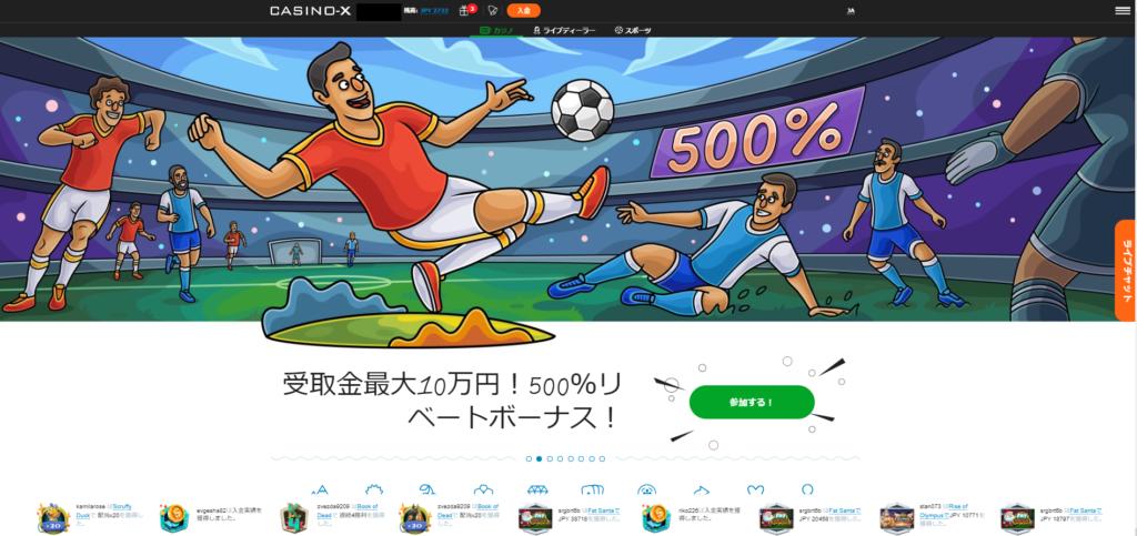 日本円で入出金+プレイができるオンラインカジノ一覧