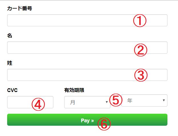 【公式にない情報】カジノシークレットはバンドルカード入金可能?最新情報を徹底解説!