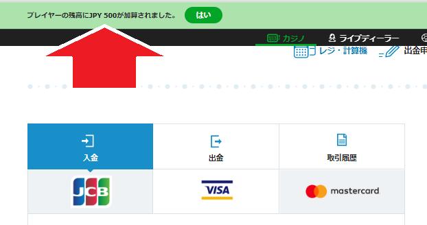 【公式にない情報】カジノエックスのvプリカ入金は可能?最新情報を徹底解説!