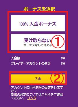 【公式にない情報】ラッキーカジノはvプリカ入金できる?実際に入金した結果
