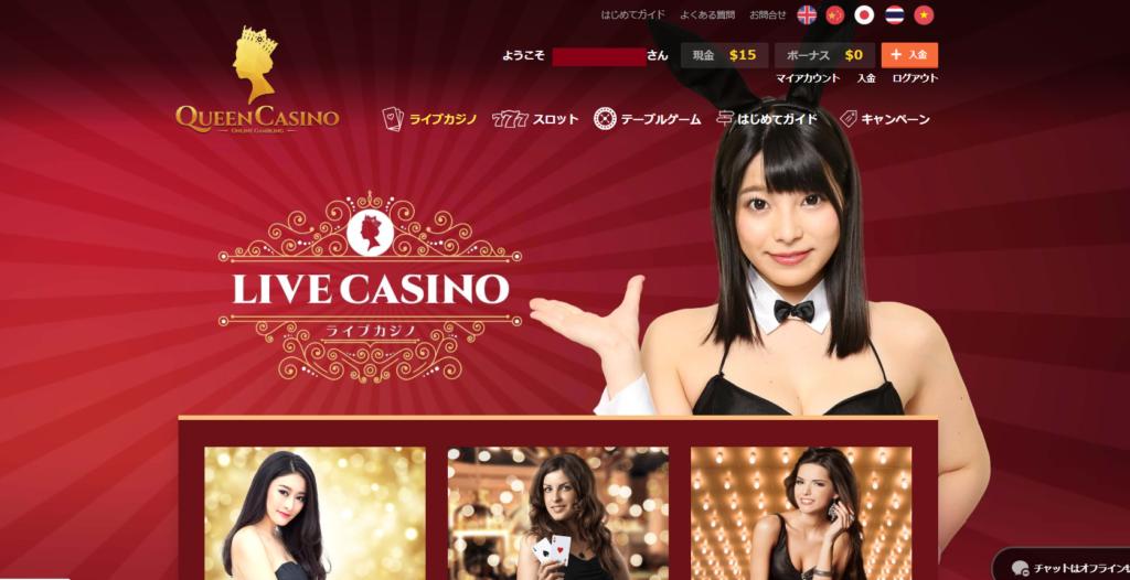 【公式に確認】クイーンカジノで出金できない主な5つの原因と対策