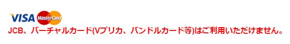 【注意】パイザカジノvプリカ入金は2019年4月より不可!代わりにこのカジノはどう?