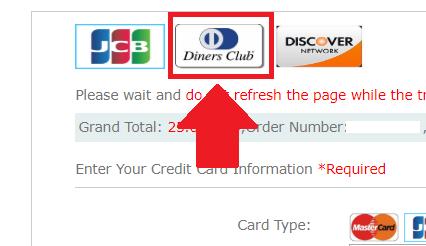 ダイナースクラブカード入金に対応しているオンラインカジノは?