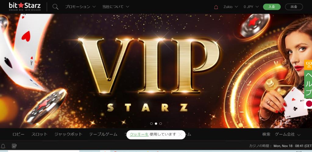 【3選】入金出金が無制限のオンラインカジノ