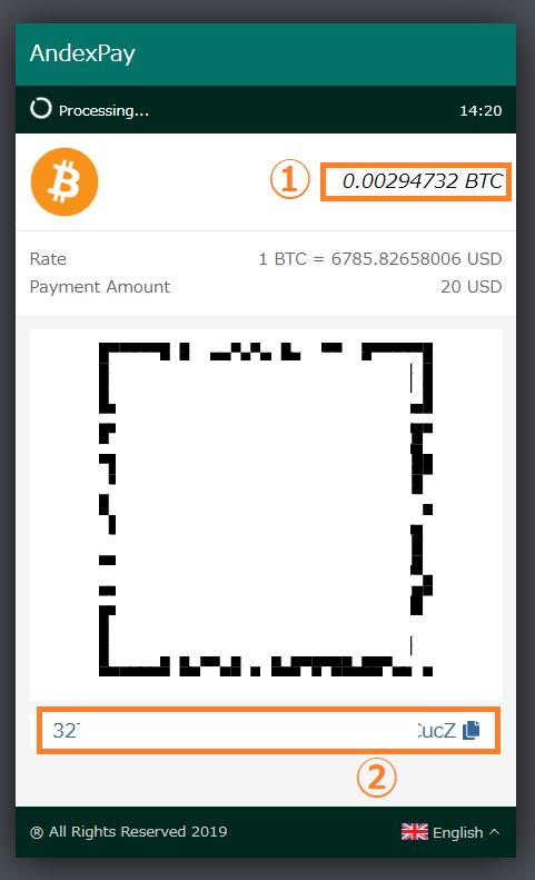 【注意】コニベットはビットコイン入金可能!でも出金方法には注意が必要