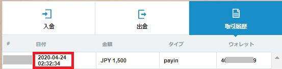 【2020年最新版】ジョイカジノはバンドルカードで入金可能?