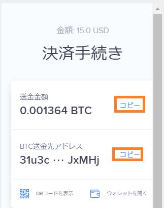 【実際にやってみた】シンプルカジノのビットコイン入出金!手順・注意点・反映時間の目安を見ていこう